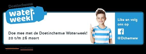 20170309_waterweek_home